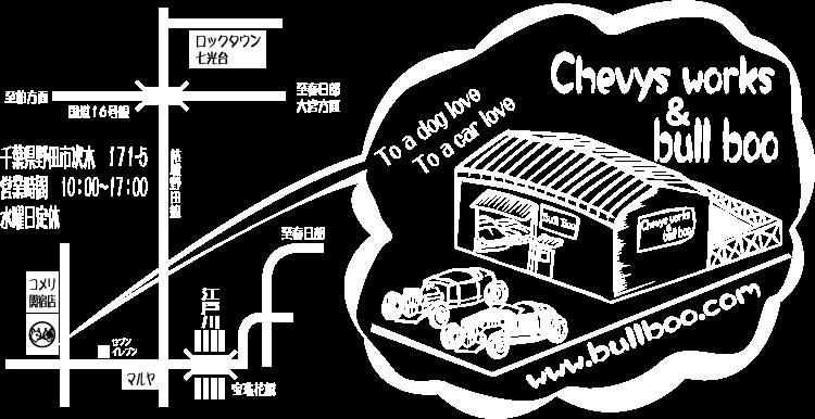 bullboo-map